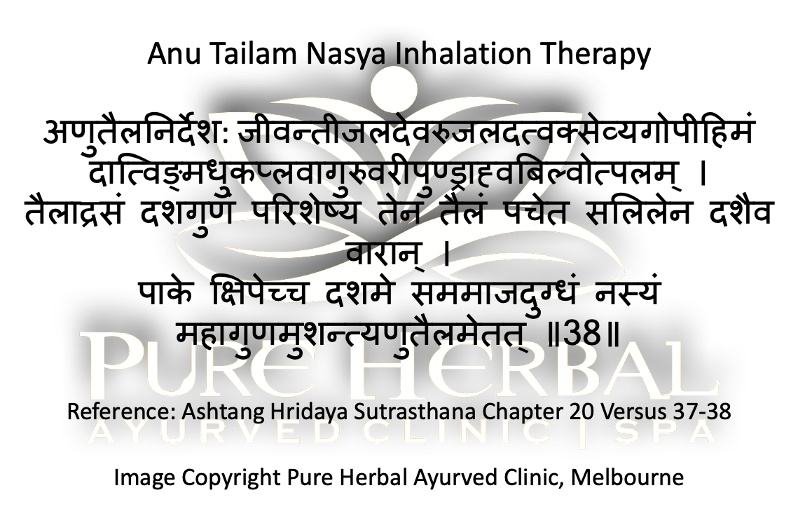 Anu Tailam oil for Nose drops for Sinus Pure Herbal Ayurved Clinic Melbourne