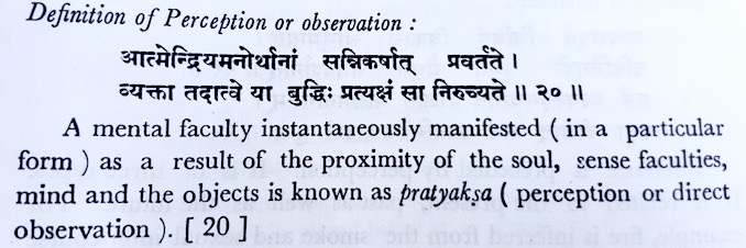Shloka Reference: Charak Samhita, Sutra Sthan Chapter 11, Shloka 20