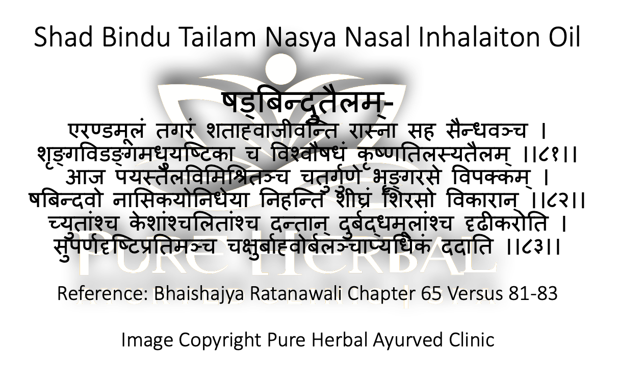 Shadbindu Nasya oil for Hairfall, eye and teeth health Pure Herbal Ayurved Clinic Melbourne